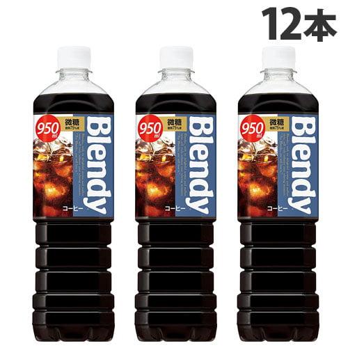 味の素 ブレンディ ボトルコーヒー 微糖 900ml 12本
