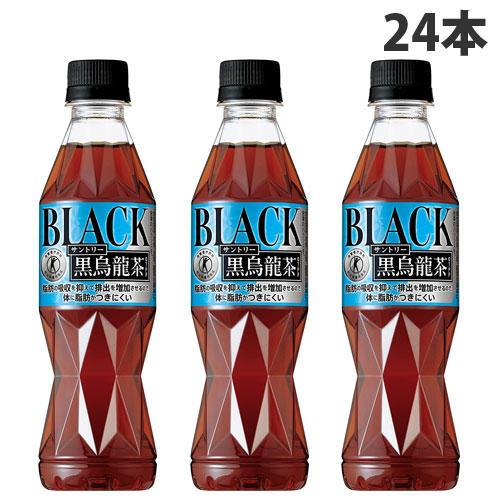 サントリー 黒烏龍茶 350ml 24本