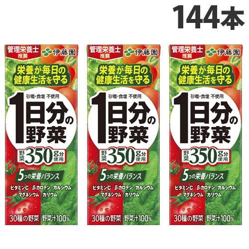 伊藤園 1日分の野菜 3ヶ月毎6箱コース 144本