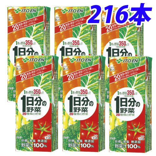 伊藤園 1日分の野菜 3ヶ月毎9箱コース 216本