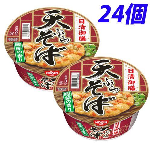日清食品 日清御膳 天ぷらそば 86g 24個