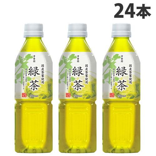 国産茶葉100% 緑茶 500ml 24本