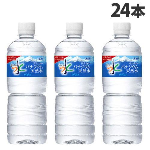 富士山のバナジウム天然水 600ml 24本