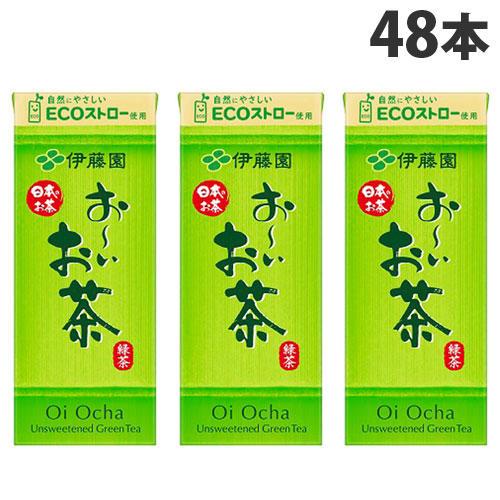 【送料無料】伊藤園 おーいお茶 テトラパック 250ml 48本【他商品と同時購入不可】