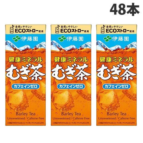 伊藤園 健康ミネラル麦茶 250ml 48本