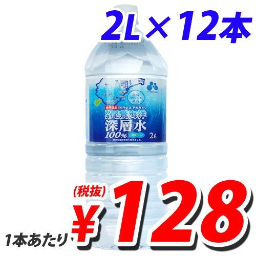 みえ尾鷲海洋深層水 2L 12本