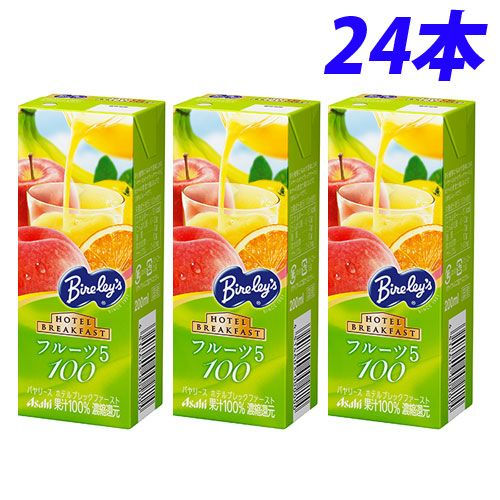 アサヒ飲料 バヤリース ホテルブレックファースト フルーツ5 100 200ml 24本