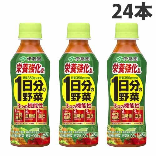 伊藤園 1日分の野菜 栄養1.5倍 265ml 24本