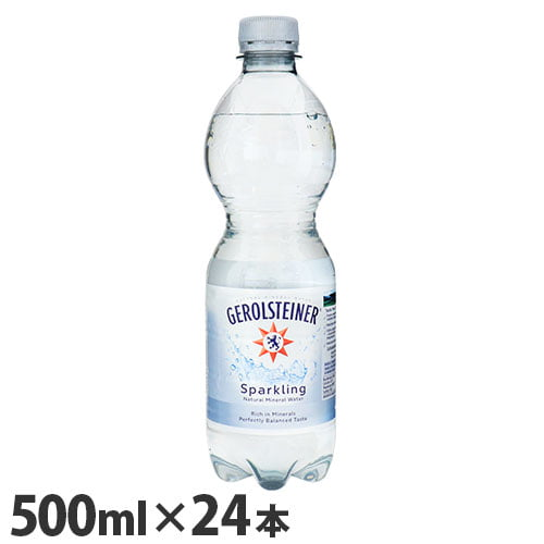 炭酸水 ゲロルシュタイナー スパークリング・ナチュラルミネラルウォーター 500ml 24本
