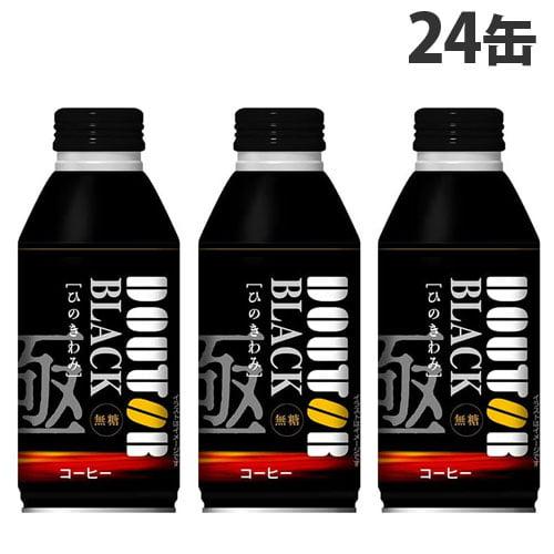 ドトールコーヒー レアルブラック 400g 24本