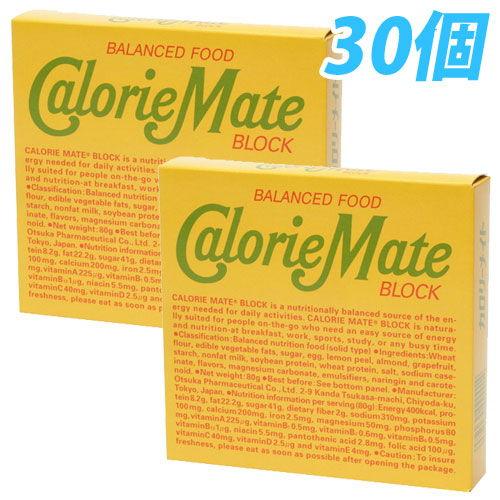 大塚製薬 カロリーメイト ブロック フルーツ味 81g 30個