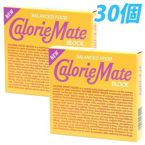 大塚製薬 カロリーメイト ブロック メープル味 80g 30個