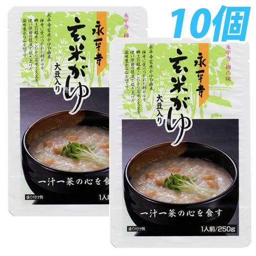 米又 永平寺 玄米がゆ 250g 10個