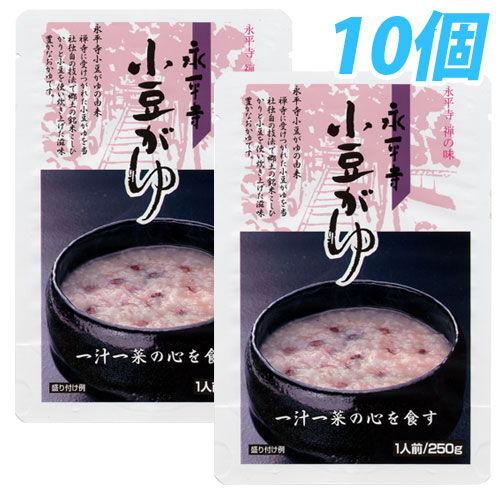 米又 永平寺 小豆がゆ 250g 10個