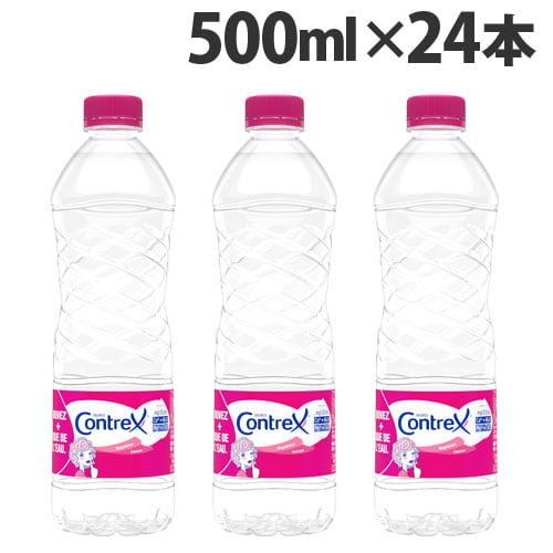 コントレックス ミネラルウォーター 500ml 24本
