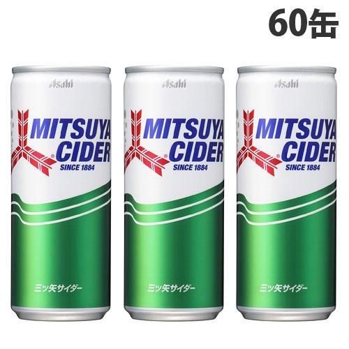 アサヒ飲料 三ツ矢サイダー 250g 60缶