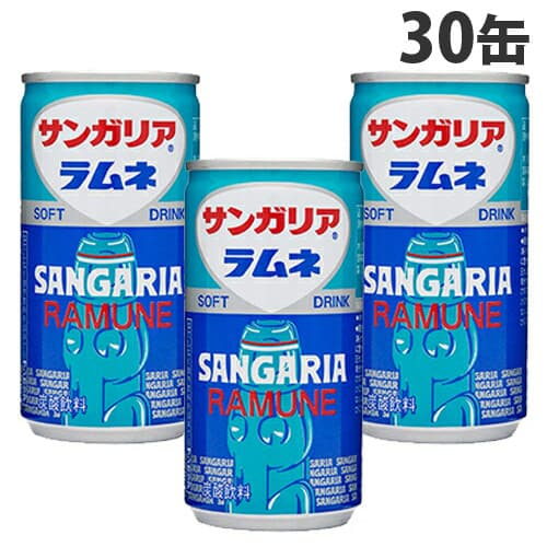 サンガリア ラムネ 190g 30缶