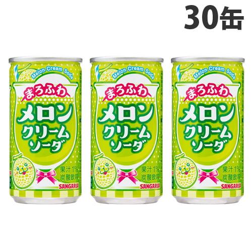 サンガリア ふわっとメロンクリームソーダ 190g 30缶
