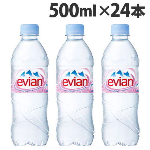 エビアン ナチュラルミネラルウォーター 500ml 24本