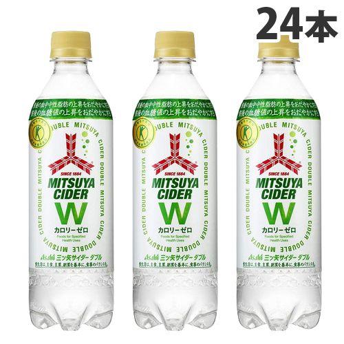 アサヒ飲料 三ツ矢サイダー W(ダブル) 485ml 24本