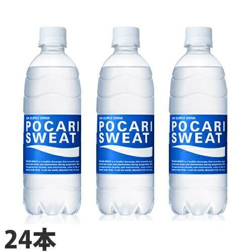 大塚製薬 ポカリスエット 500ml 24本