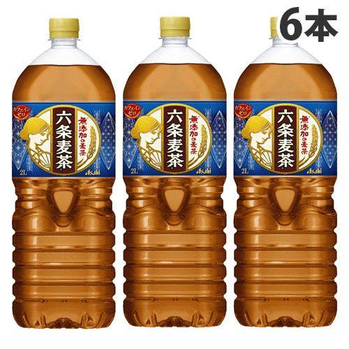 アサヒ飲料 六条麦茶 2L 6本