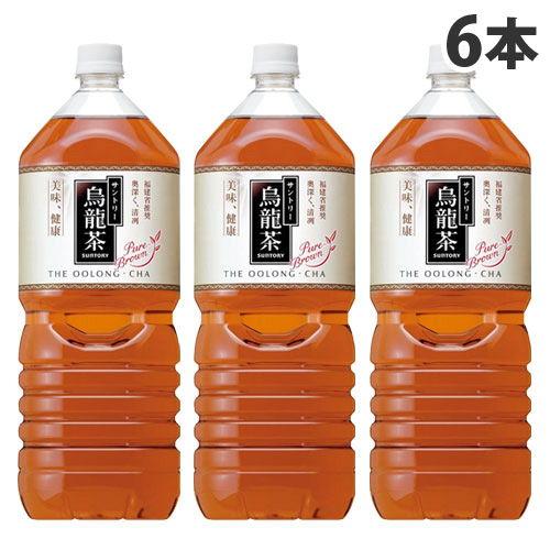 サントリー 烏龍茶 2L 6本