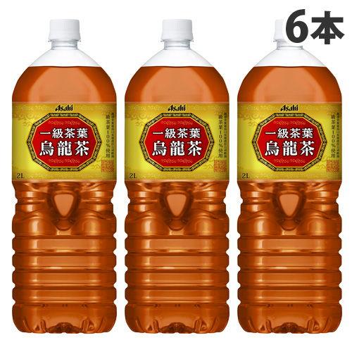 アサヒ飲料 一級茶葉 烏龍茶 2L 6本