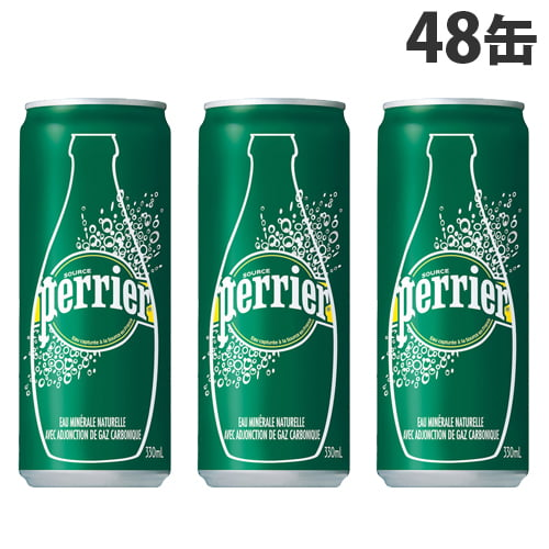 【送料無料】炭酸水 ペリエ プレーン スパークリング・ナチュラルミネラルウォーター 330ml 48缶【他商品と同時購入不可】