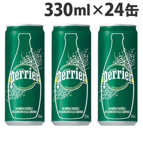 炭酸水 ペリエ プレーン スパークリング・ナチュラルミネラルウォーター 330ml 24缶