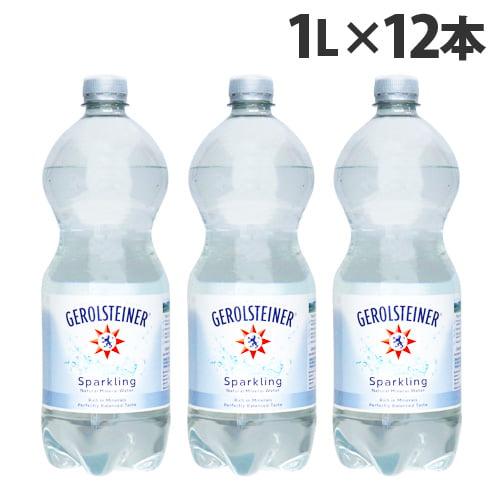 【送料無料】炭酸水 ゲロルシュタイナー スパークリング・ナチュラルミネラルウォーター 1L 12本【他商品と同時購入不可】