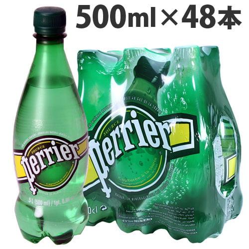 【送料無料】炭酸水 ペリエ プレーン スパークリング・ナチュラルミネラルウォーター 500ml 48本【他商品と同時購入不可】