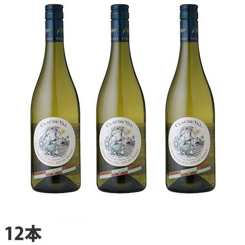 ドメーヌ・ポール・マス 白ワイン クロード・ヴァル 750ml 12本