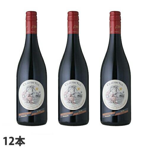 ドメーヌ・ポール・マス 赤ワイン クロード・ヴァル 750ml 12本