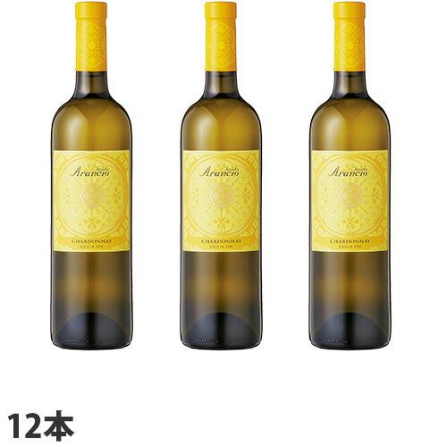 フェウド・アランチョ 白ワイン シャルドネ 750ml 12本