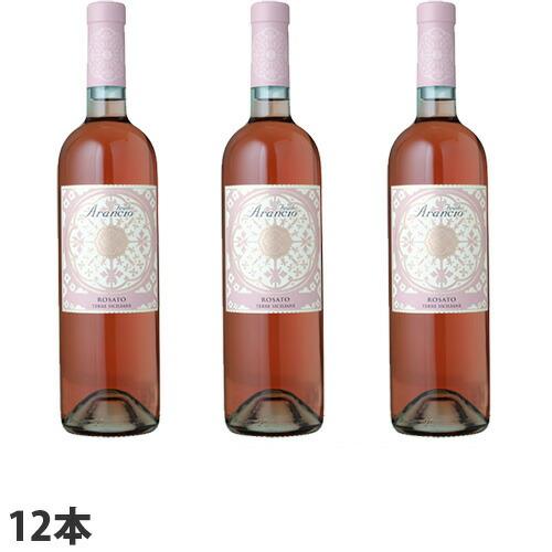 フェウド・アランチョ 白ワイン ロザート 750ml 12本