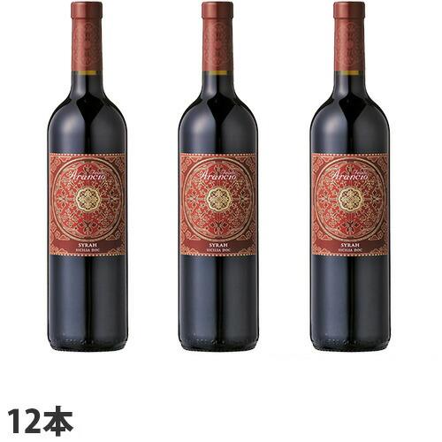 フェウド・アランチョ 赤ワイン シラー 750ml 12本
