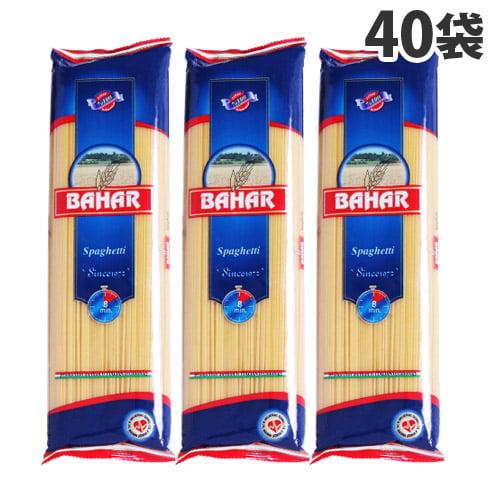 【送料無料】バハール パスタ スパゲッティ デュラム小麦100% 500g×40袋【他商品と同時購入不可】