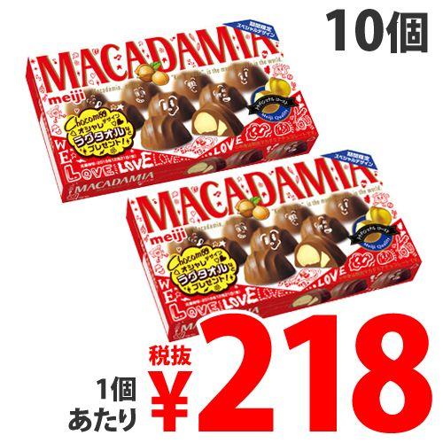 明治 マカダミアチョコ 9粒 10個