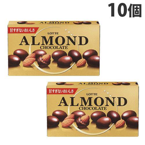 ロッテ アーモンドチョコレート 86g 10個