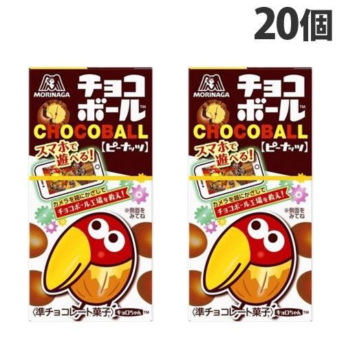 森永製菓 チョコボール ピーナッツ 28g×20個