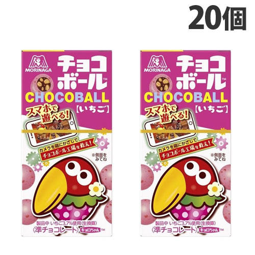 森永製菓 チョコボール いちご 24g 20個
