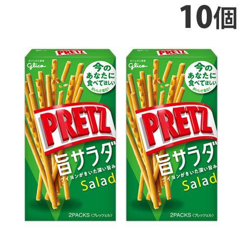 グリコ プリッツ 旨サラダ 69g×10個
