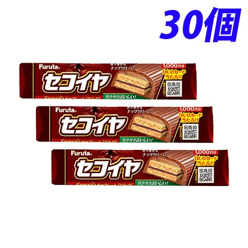 フルタ セコイヤチョコレート ミルク 30本