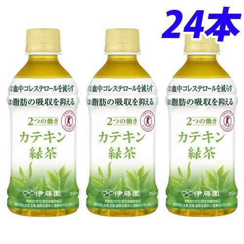 伊藤園 2つの働き カテキン緑茶 350ml 24本
