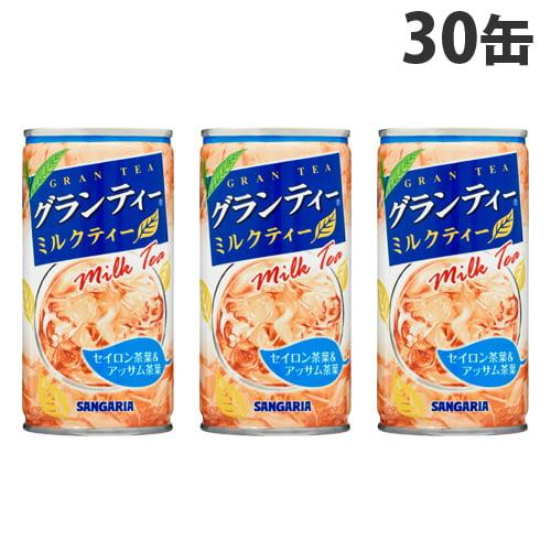 サンガリア 紅茶姫マイルドミルクティー 185g 30缶