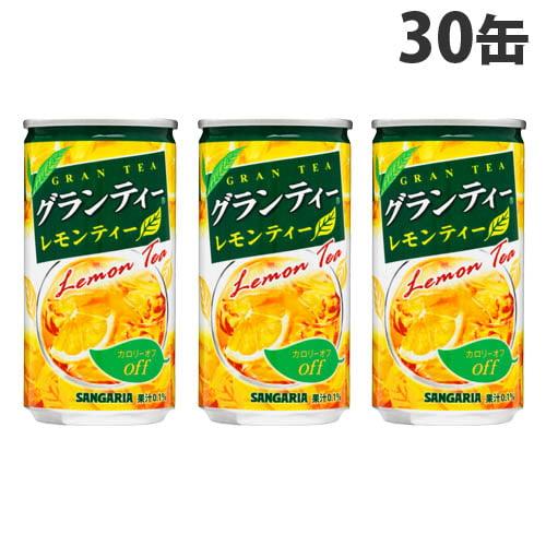 サンガリア 紅茶姫レモンティー 190g 30缶