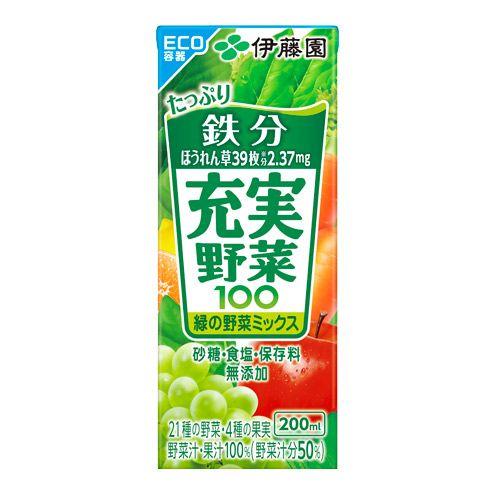 伊藤園 充実野菜 緑の野菜ミックス 200ml 24本