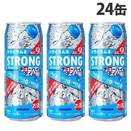 サンガリア ストロングチューハイタイムゼロ ドライラムネ 490ml 24缶
