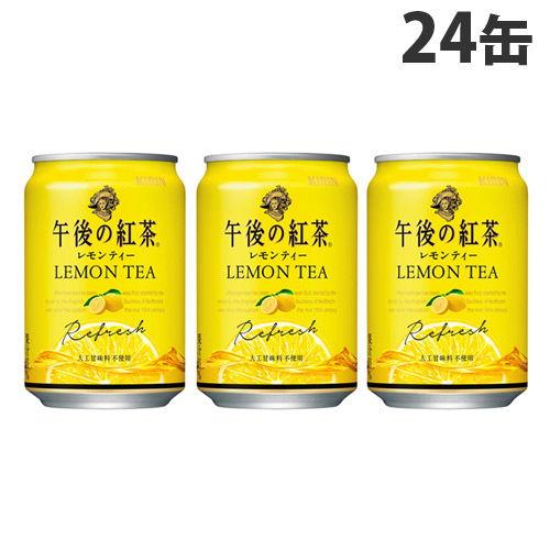 キリン 午後の紅茶 レモンティー 280g 24缶
